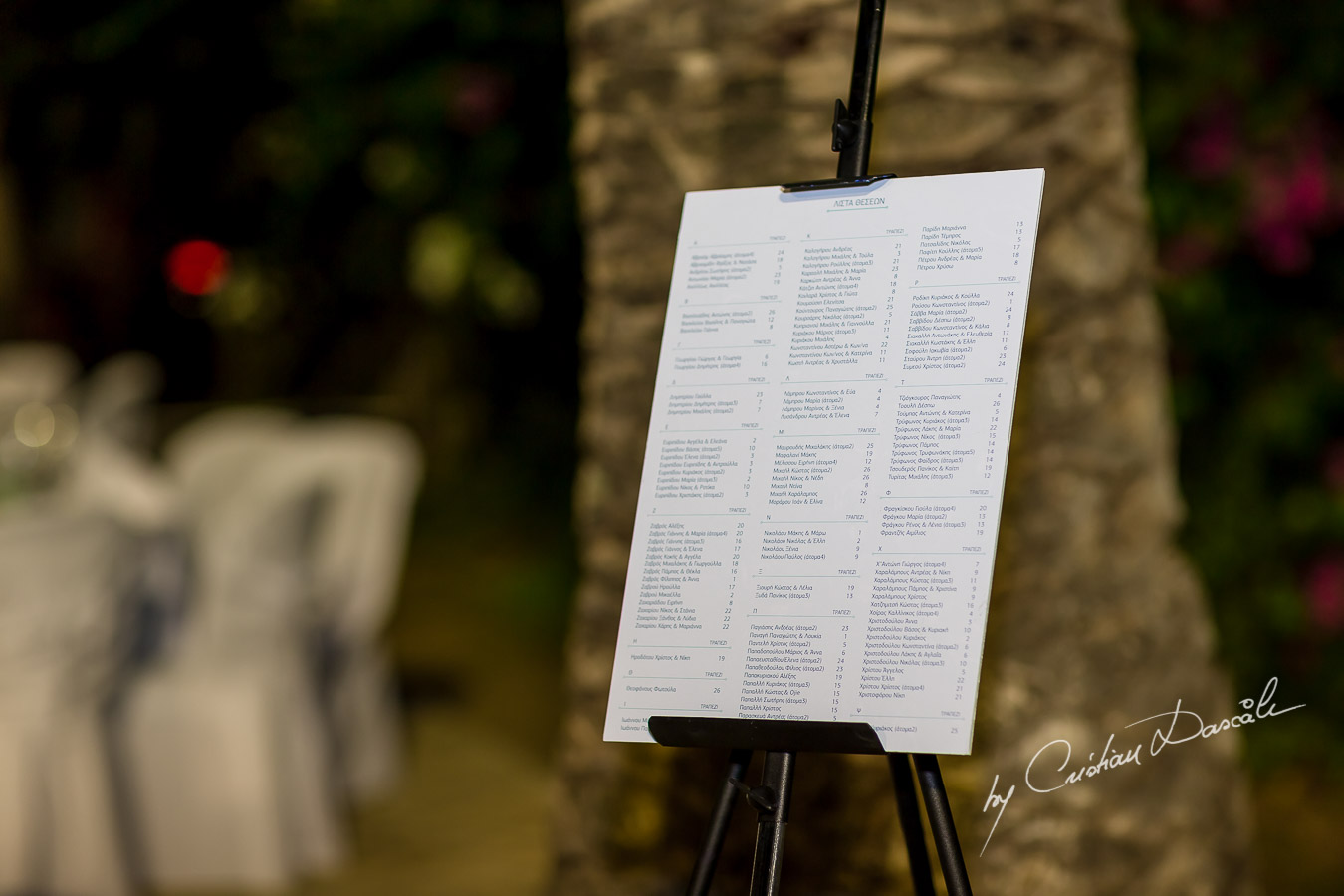 Beautiful Wedding Photography in Nicosia - Yiannis & Rodoula 26