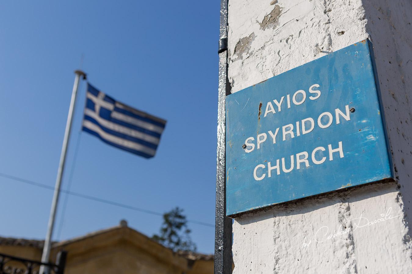 Baptism Photograher in Nicosia - Chrisanti's Christening by Cristian Dascalu - 01