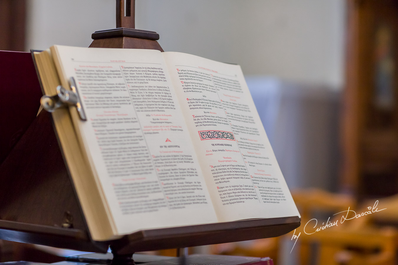 Baptism Photograher in Nicosia - Chrisanti's Christening by Cristian Dascalu - 04