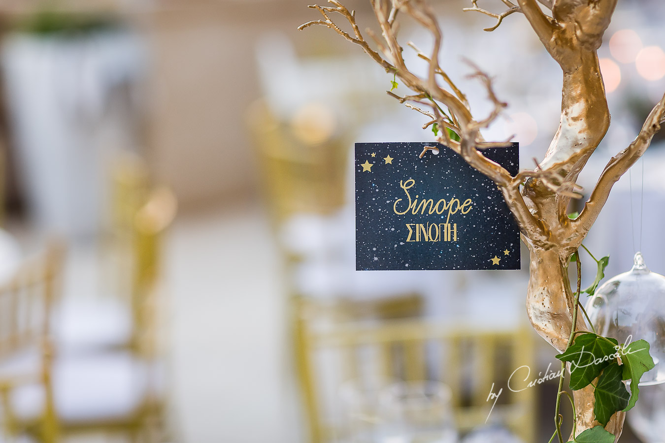 Simply beautiful wedding details captured by Cristian Dascalu at an amazing Wedding at Elea Estate in Paphos, Cyprus.