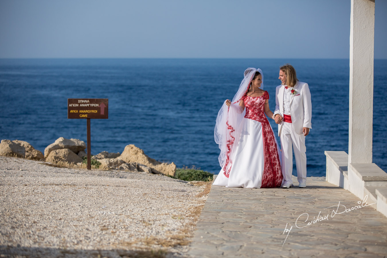 Beautiful Wedding at Grecian Park - 0038