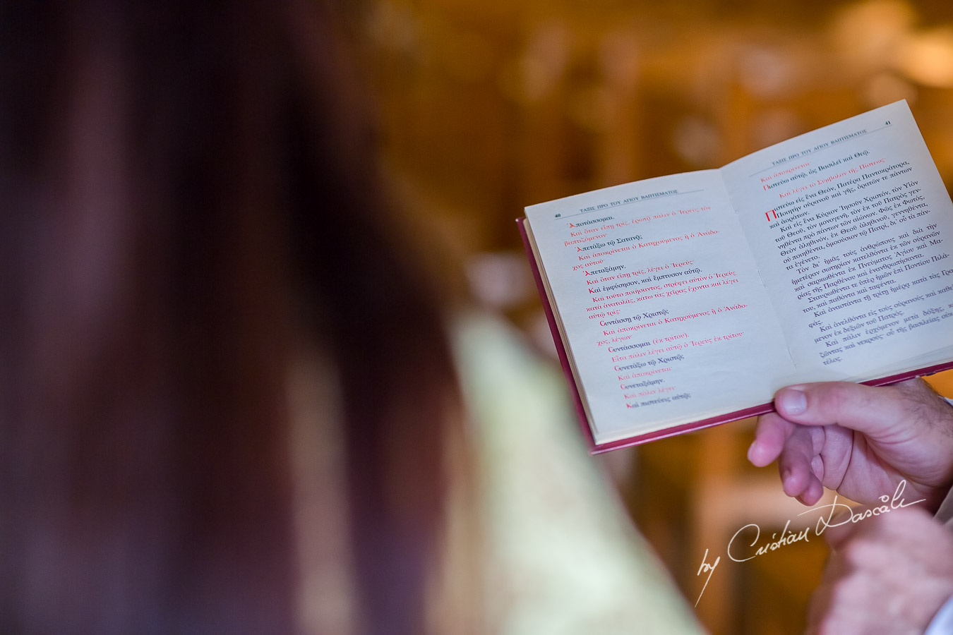 Baptism Photograher in Nicosia - Chrisanti's Christening by Cristian Dascalu - 16