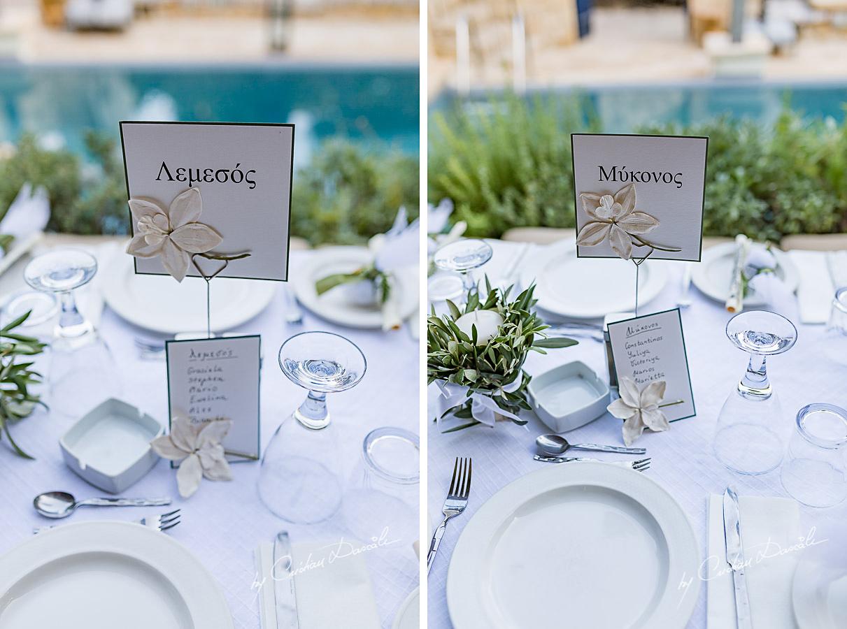 Elegant Wedding at Apokryfo, Lofou - 34